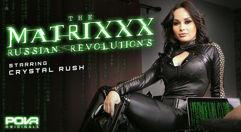 matrix cosplay